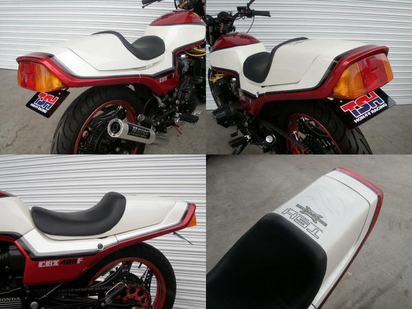 CBX400F シングルシート